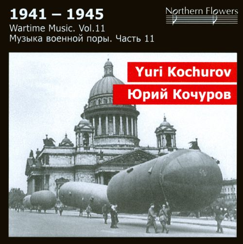 Yuri Kochurov 1941-1945: Wartime Music Vol. 11