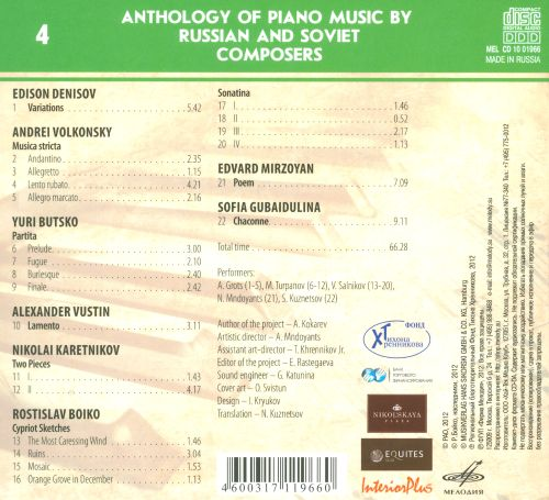 Anthology of Piano Music by Russian and Soviet Composers, Part 1 Vol. 4