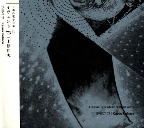 Obscure Tape Music of Japan, Vol. 15: Event '73