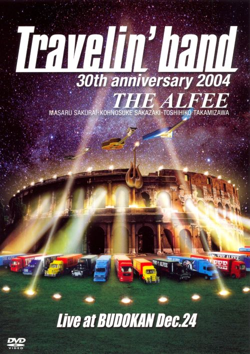 Travelin' Band: Live at Budokan 2004