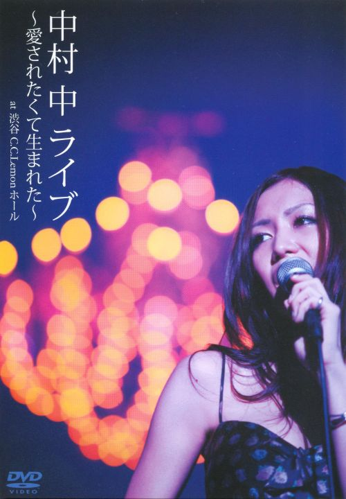 Live at Shibuya C.C. Lemon Hall