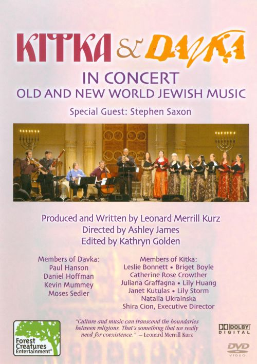 Kitka and Davka Concert: Old and New World Jewish Music [DVD]