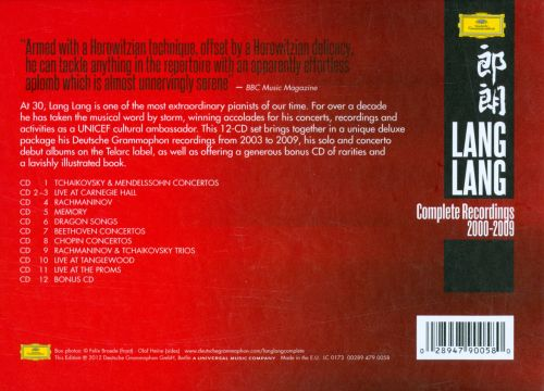 The Complete Recordings 2000-2009
