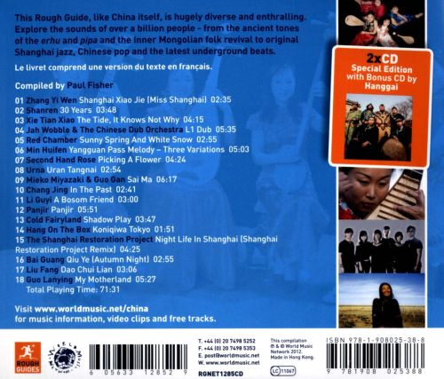 The Rough Guide to the Music of China [2012]