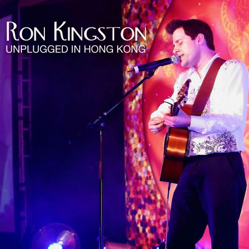 Unplugged in Hong Kong