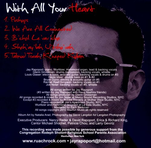 With All Your Heart Sampler