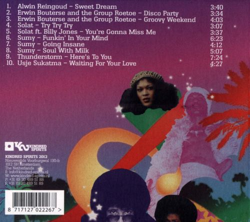 Surinam!: Boogie & Disco Funk from Surinamese Dancefloors '76 - '83
