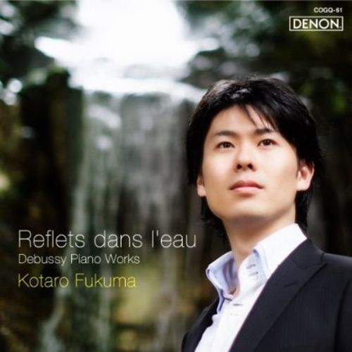 Reflect dans l'Eau: Debussy Piano Works