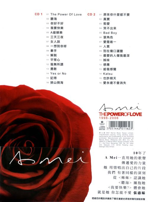 The Power Of Love 1996-2006