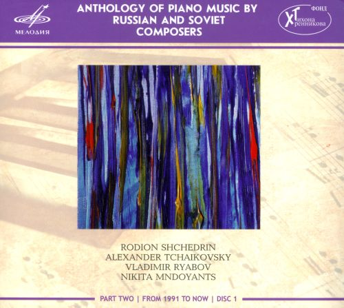 Anthology of Piano Music by Russian and Soviet Composers, Part 2: From 1991 to Now (Disc 1)