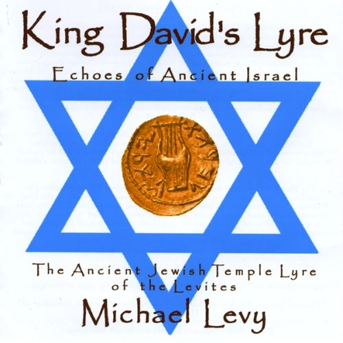 King David's Lyre: Echoes of Ancient Israel
