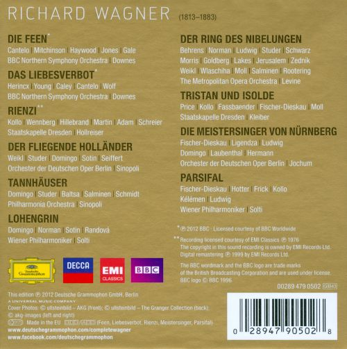 Wagner: Complete Operas [Limited Edition]