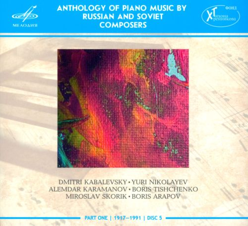 Anthology of Piano Music by Russian & Soviet Composers, Part 1
