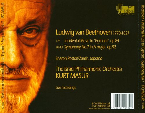 Beethoven: Incidental Music to