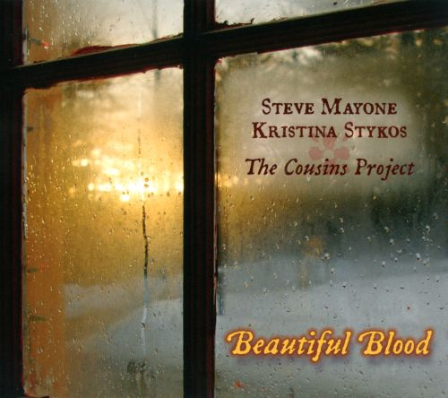 Beautiful Blood: The Cousins Project