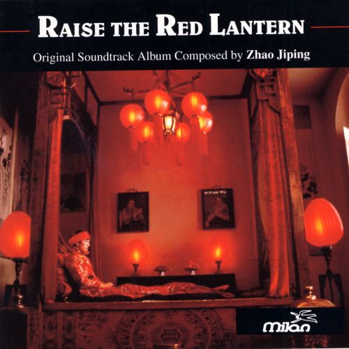 Raise the Red Lantern [Original Soundtrack]