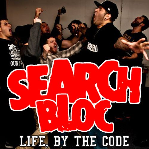 Life, By the Code