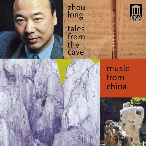 Music from China