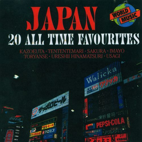 Japan: 20 All Time Favourites