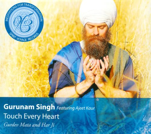 Meditations for Transformation: Touch Every Heart