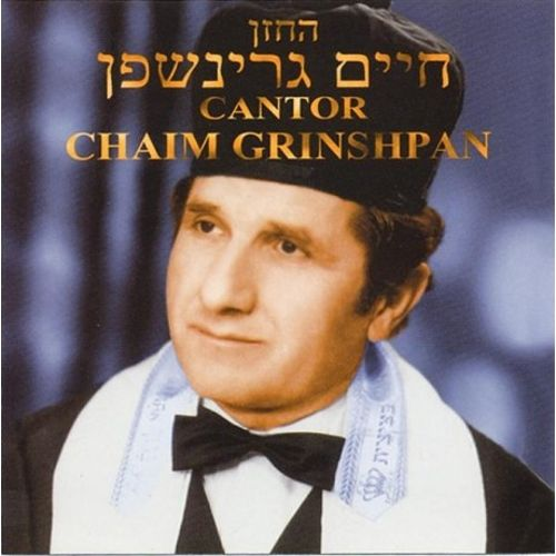 Cantorial Selections