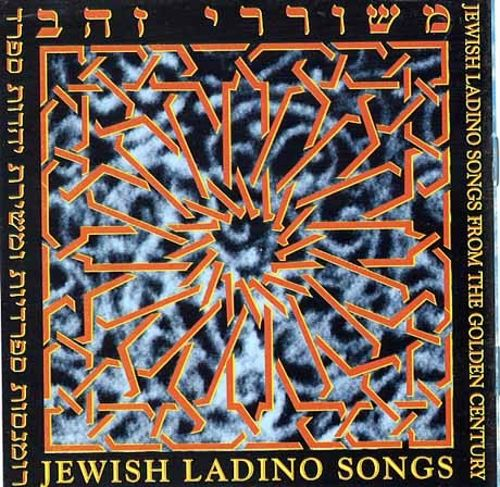 Jewish Ladino Golden Century
