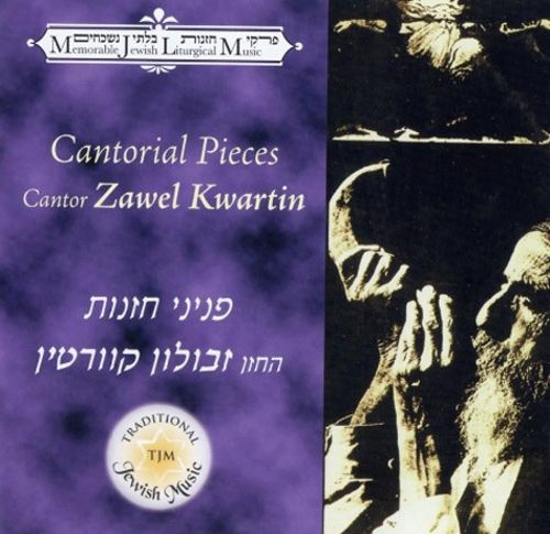Cantorial Pieces