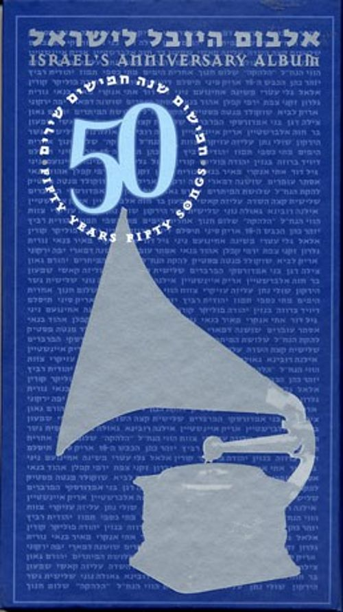 50 Years 50 Songs