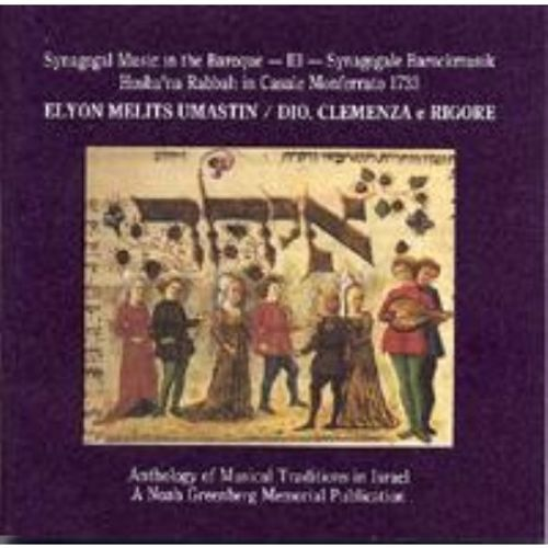 Synagogue Music In the Baroque, Vol. 3