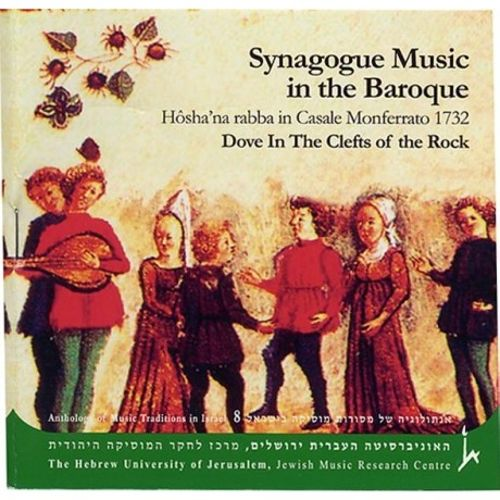Synagogue Music In the Baroque, Vol. 1