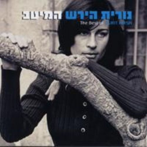 Best Songs of Nurit Hirsh