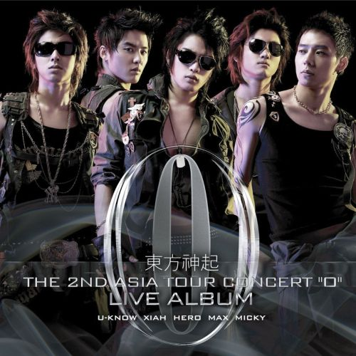 The 2nd Asia Tour Concert