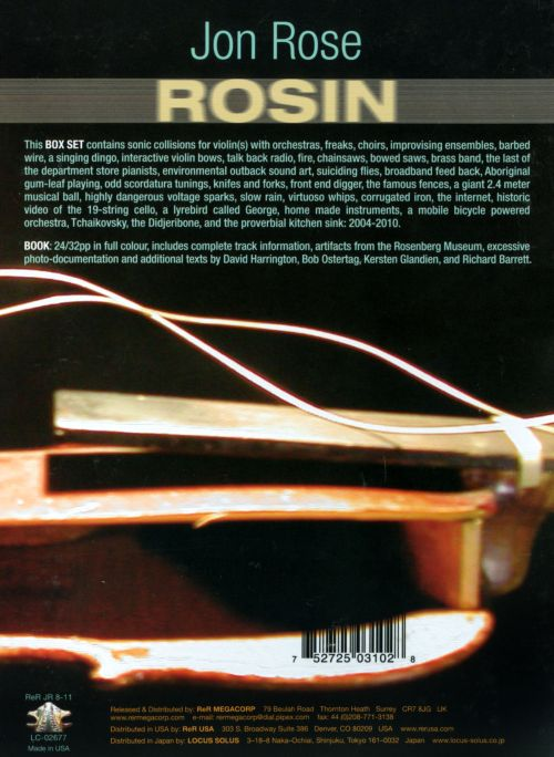 Rosin [60th Anniversary Collection]