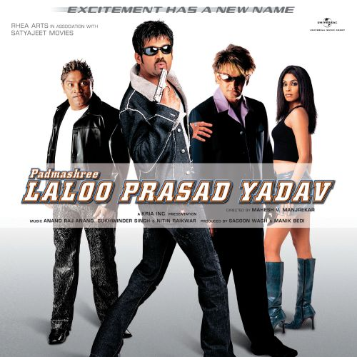 Padmashree Laloo Prasad Yadav [Original Soundtrack]