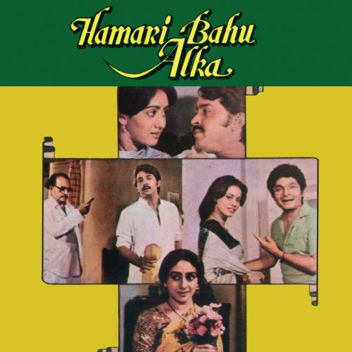 Hamari Bahu Alka [Original Soundtrack]