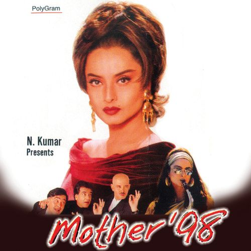 Mother '98