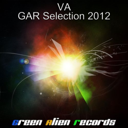 GAR Selection 2012