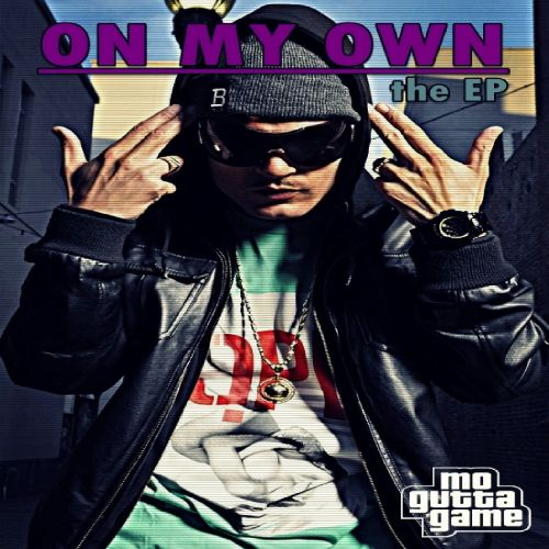 On My Own: The EP
