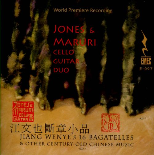 Jiang Wenye's 16 Bagatelles & Other Century-Old Chinese Music