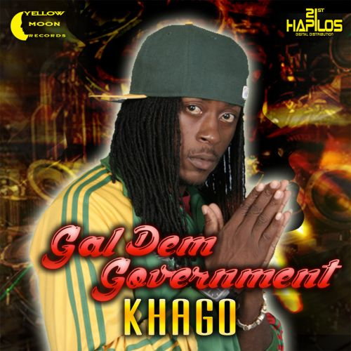 Gal Dem Government