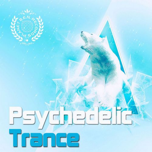 Psychedelic Trance, Vol. 1