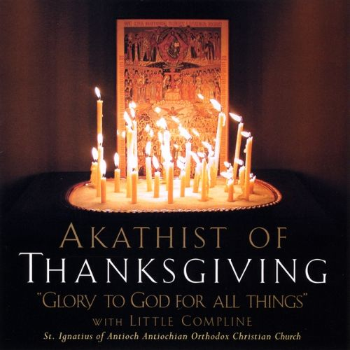 Akathist of Thanksgiving: Glory to God for All Things