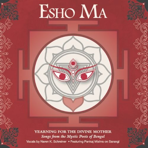 Esho Ma: Yearning for the Divine Mother