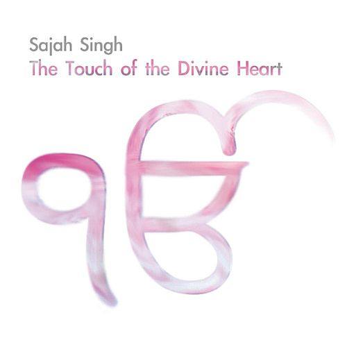 The  Touch of the Divine Heart