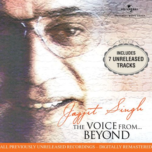 The  Voice From Beyond