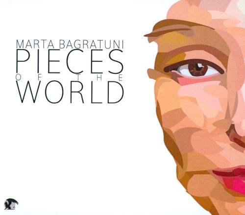 Pieces of the World
