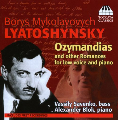Boris Lyatoshynsky: Ozymandias and Other Romances for Low Voice and Piano