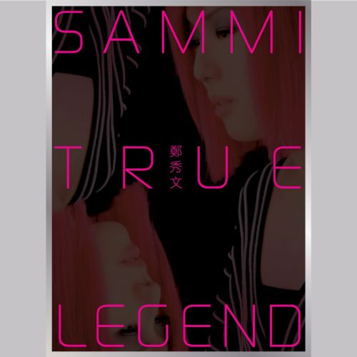 True Legend 101 - Sammi Cheng | Songs, Reviews, Credits ...