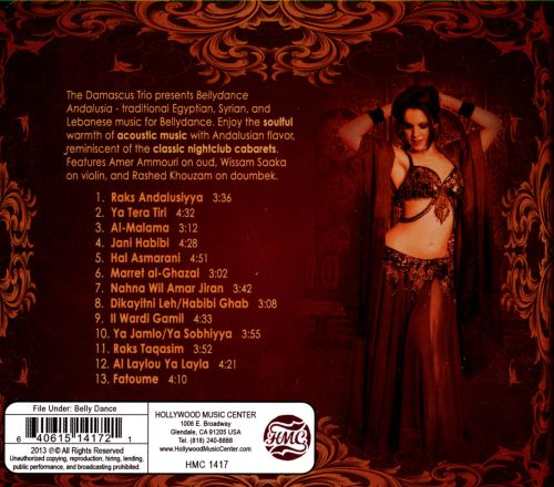 Bellydance Andalusia: Traditional Music For Bellydance By The Damascus Trio
