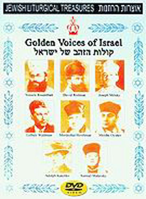 Golden Voices of Israel [DVD]